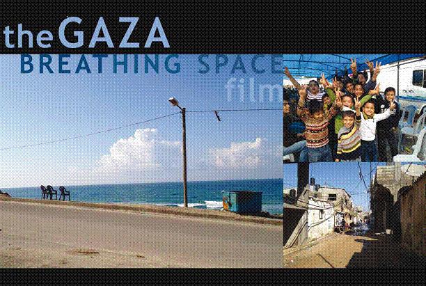gaza-breathing-room
