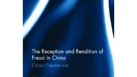 Freud coming into fashion in China