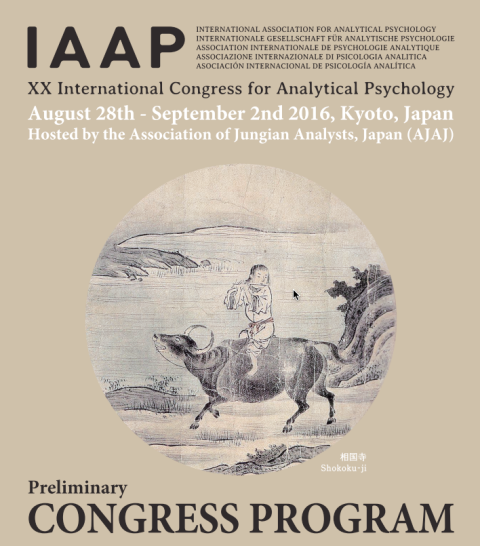 Preliminary Program and information about registration for the IAAP Congress in Kyoto